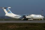 İran-Kazakistan arasında direkt uçuşlar başladı