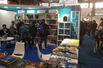 نمایشگاه کتاب پاریس به کار خود پایان داد