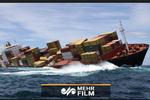 İran'daki gemi kazasından ilk görüntüler