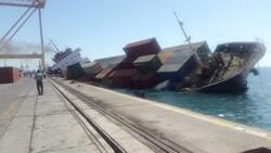 غرق سفينة تجارية في ميناء شهيد رجائي جنوب إيران