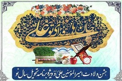 جشن ولادت امیرالمومنین با مداحی میثم مطیعی در ده ونک برگزار میشود