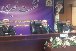آماده باش همه تجهیزات پلیس جهت امنیت شب چهارشنبه سوری درغرب استان