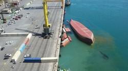 ۱۴ سرنشین کشتی نجات یافتند/علت حادثه در دست بررسی است