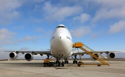 ۴۵ تن محصولات «آی. تی» وارد فرودگاه پیام شده است