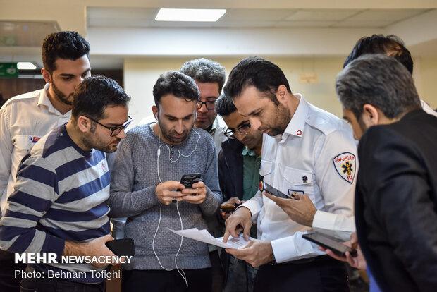 کمیته چهارشنبه آخر سال وزارت بهداشت