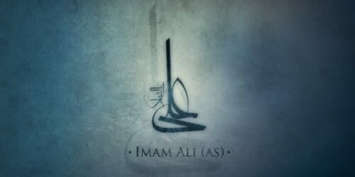 Imam Ali (AS): The great and most oppressed companion.
