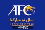 پیام تبریک نوروزی مهمترین چهرههای فوتبالی ایران