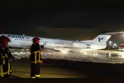 VIDEO: Moment when Iran passenger jet had crash landing in Tehran