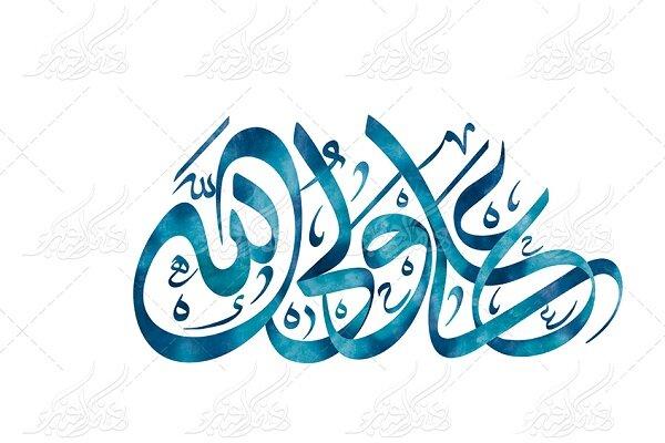 حضرت فاطمہ بنت اسد خانہ کعبہ کے اندر تین دن تک اللہ کی مہمان رہیں