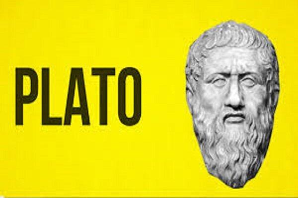 کنفرانس بینالمللی افکار فلسفی افلاطون برگزار میشود