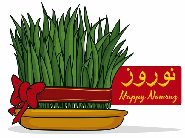 الليلة .. يبدأ عيد النوروز مع انطلاق العام الهجري الشمسي الجديد 1398