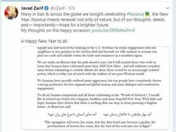 ظريف:الاحتفال بعيد النوروز مؤشر لتفاؤل الايرانيين بالمستقبل