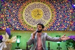 مولودیخوانی میثم مطیعی در امامزاده قاضی الصابر