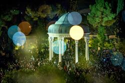 تحویل سال ۱۳۹۸ هجری شمسی در حافظیه شیراز