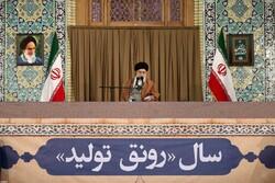 Devrim Lideri'nin İmam Rıza Türbesi'ndeki konuşması