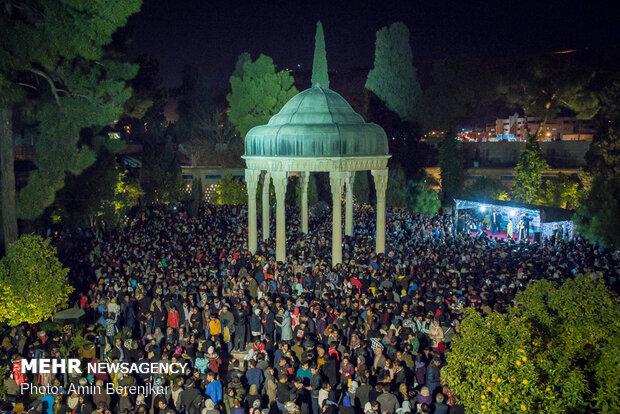 تحویل سال 1398 هجری شمسی در حافظیه شیراز