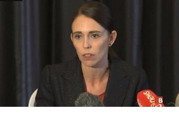 Yeni Zelanda'dan önemli karar!