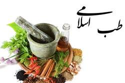 امکان و ضرورت اسلامیسازی طب در تمدن اسلامی