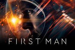 «نخستین انسان» به دنبال چیست؟/ یک پروژه هالیوودی برای تسخیر ماه