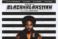 مأموریت «بلککلنسمن» برای آقای لی/ یک فیلم رادیکال علیه نژادپرستی