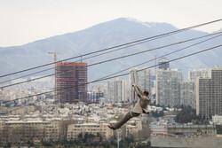 تہران کے میلاد ٹاور میں جشن نوروز گاہ منعقد