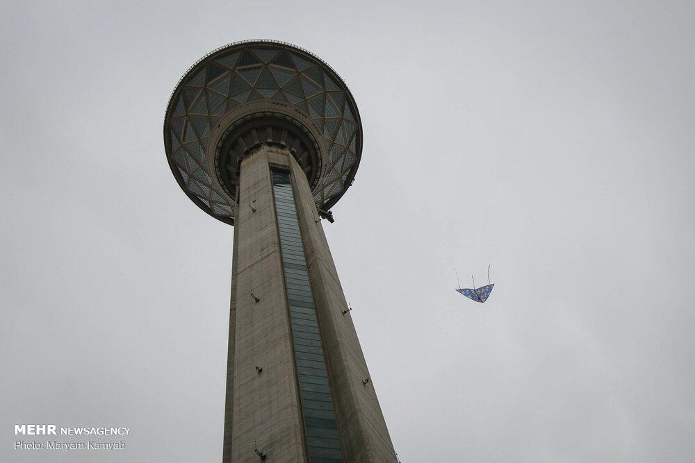 نوروزگاه برج میلاد تهران