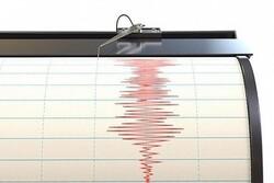 İstanbul'da 4.7 büyüklüğünde deprem!