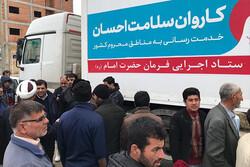 حضور رئیس ستاد اجرایی فرمان حضرت امام در مناطق سیلزده گلستان
