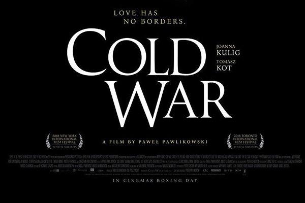 عاشقانهای تلخ در قلب «جنگ سرد»/ وقتی «پایان» ناامید میکند