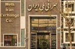 قیمت دلار دوم مهر ۱۳۹۹ به ۲۷ هزار و ۵۰۰ تومان رسید / هر یورو ۳۲ هزار و ۱۰۰ تومان