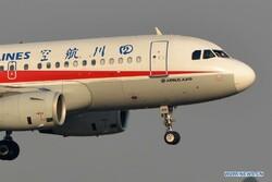 چین قرارداد خرید ۳۰۰ هواپیما با ایرباس منعقد کرد