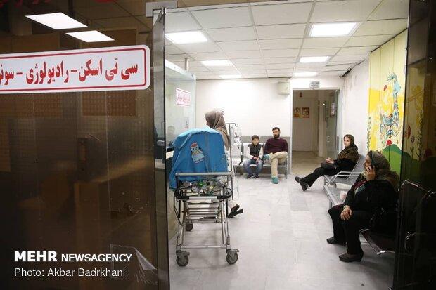 خدمت رسانی بیمارستان ها در ایام نوروز