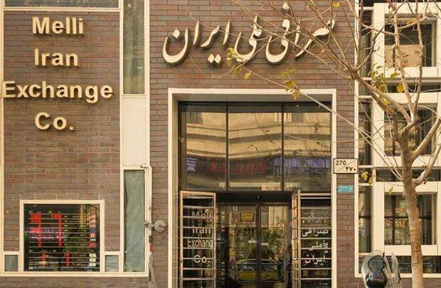 معاملات عیدانه بازار ارز/قیمت دلار امروز ۶ فروردین ۹۸؛۱۲۹۵۰ تومان