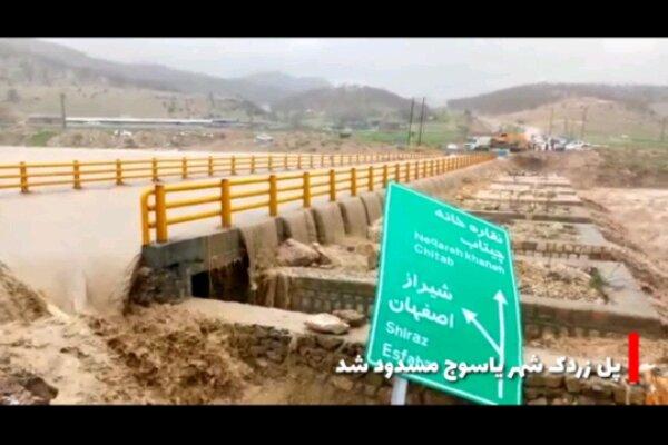 پل زردک شهرستان بویراحمد مسدود شد