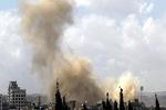جنگ یمن ۲۵۰ هزار کشته برجای گذاشته است
