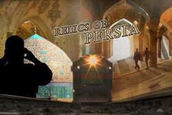 سفر با قطار گردشگری در «میراث پارسی» شبکه پرس تی وی