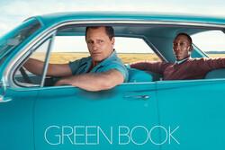 «کتاب سبز» علیه نژادپرستی/ معجون هالیوودی برای تسخیر اسکار!