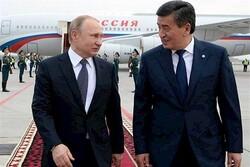 قرقیزستان و روسیه هیچ اختلاف نظری ندارند