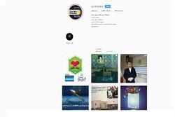 قرآن پرس را در شبکههای اجتماعی دنبال کنید