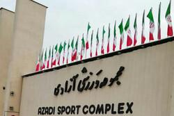 اطلاعیه شرکت توسعه در خصوص درگذشت پسر ۸ ساله در ورزشگاه آزادی