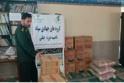امداد رسانی گروههای جهادی سپاه ناحیه شهرستان چگنی به سیلزدگان