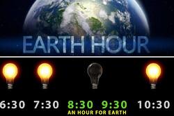 ساعت ۲۰ و ۳۰ دقیقه بهوقت زمین؛ یک ساعت به کره خاکی استراحت بدهیم!