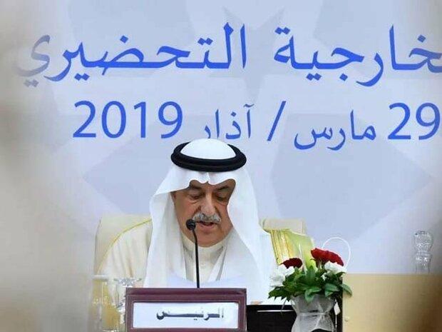 سعودی عرب کی ایران کے خلاف عرب ممالک کو متحد کرنے کی ناکام اور مذموم کوشش جاری