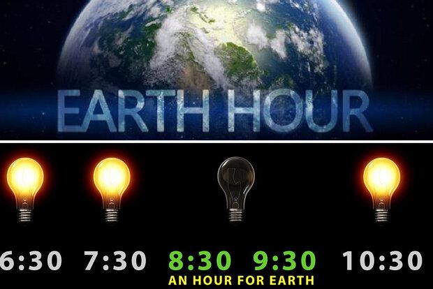 ساعت ۲۰ و ۳۰ دقیقه به وقت زمین؛یک ساعت به کره خاکی استراحت بدهیم!