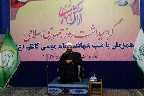 نظام مقدس جمهوری اسلامی نتیجه ۱۴۰۰ سال مجاهدت است