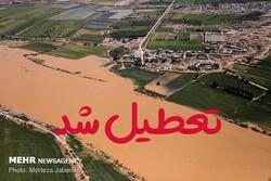 دانشگاه کشاورزی خوزستان تا ۲۴ فروردین تعطیل شد