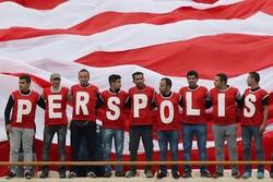 هواداران پرسپولیس
