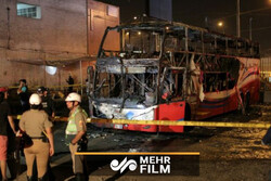 VIDEO: Bus fire claims 20 lives in Peru