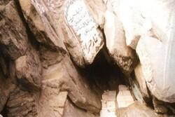 محمد(ص) آمد و تمام ملکوت و وحی را در قامت کلمه ریخت
