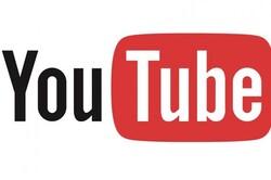 یوتیوب ویدیوهای نژادپرستانه را حذف می کند